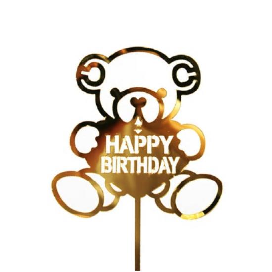 """Smeigtukas """"Meškiukas su užrašu Happy birthday"""""""