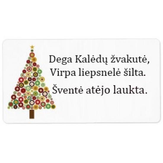 """Dovanų kortelė """"Kalėdų šventė"""""""